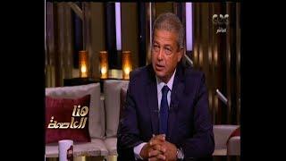 خالد عبدالعزيز: 75% من مراكز الشباب تدخل حيز التشغيل.. ولا دعم للأندية الكبيرة قريبًا.. فيديو