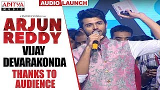 Vijay Devarakonda Thanks To Audience @ Arjun Reddy Audio Launch || Vijay Devarakonda || Shalini