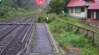 奥新川(仙山線)