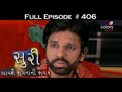 Suri - 8th March 2017 - સુરી - Full Episode