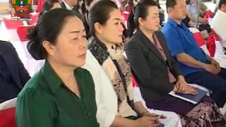 ຂ່າວ ປກສ (LAO PSTV News)15-02-18ພິທີເປີດຂະບວນການຈ່າຍຄ່າທຳນຽມທາງ ປະຈຳປີ 2018