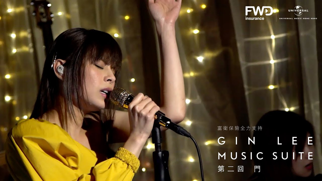 GIN LEE MUSIC SUITE|第二回