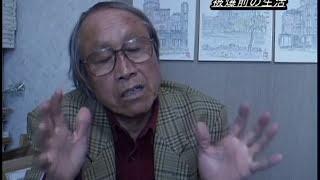 被爆者の声〝原爆ドームを描く〟(1)/原 廣司さん