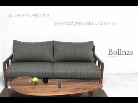 KAREA JAPAN家具GALLERY 1 0004