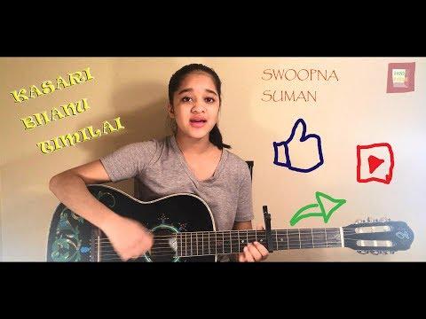 || KASARI BHANU TIMILAI - SWOOPNA SUMAN || COVER BY BANDU PASAN