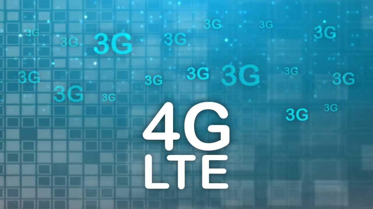 สู่ยุค 4G LTE