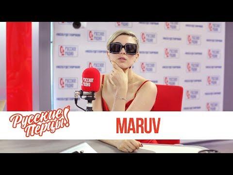 Maruv в Утреннем шоу «Русские Перцы»