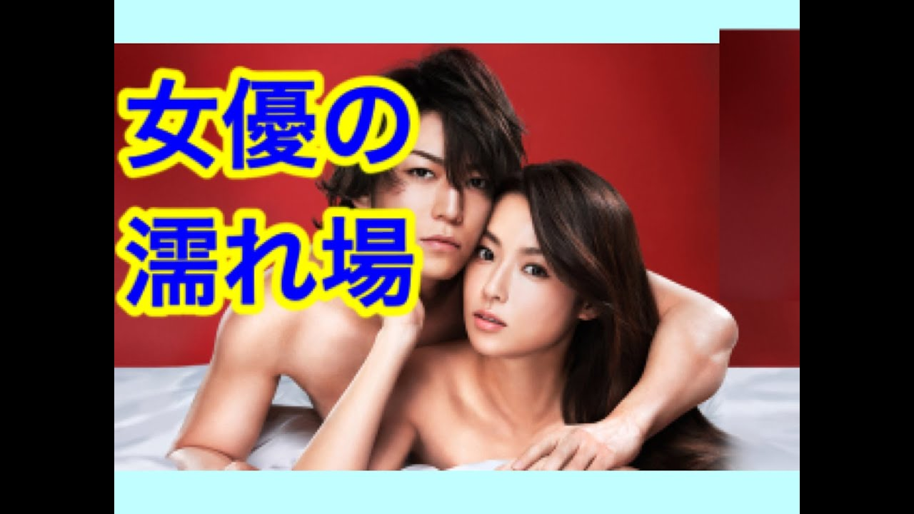 【脱いだ!!】有名女優のヌードが見れる映画【濡れ場】