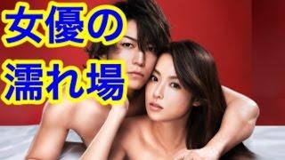【脱いだ!!】有名女優のヌードが見れる映画【濡れ場】 『女優の裸がみた...