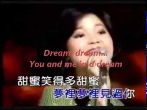 甜蜜蜜 Tian Mi Mi by Teresa Deng (卡拉OK英文版 English Karaoke Version)