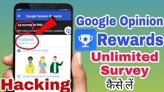 Get Unlimited Survey Google Opinion Rewards 2019, #Googleopinionrewards
