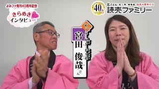 2018年1月31日号はキスマイの宮田さんです。いろんな質問に真摯に答えて...