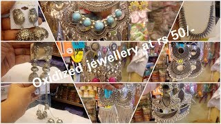 Oxidized jewellery at Coimbatore ||cheapest jewelley||coimbatore shopping vlog