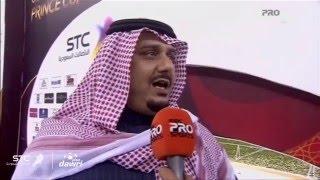 دوري بلس - مقابلة رئيس الهلال نواف بن سعد بعد نهائي الهلال والأهلي - 19\2\2016