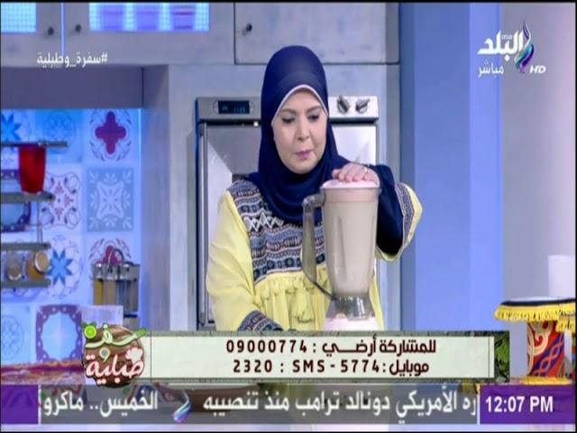 طريقة عمل السوبيا المصرية 5