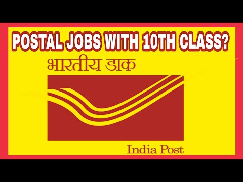 POSTAL JOBS WITH 10TH CLASS