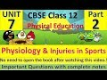 Sports Medicine | Unit -  9 | Physical Education | Complete Notes