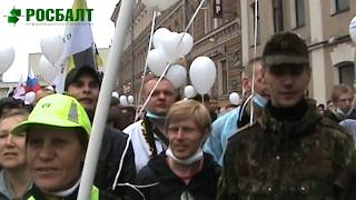 Протесты в России усиливаются...