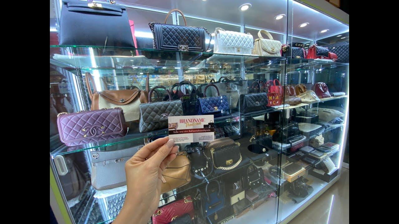 พามาชม ร้านกระเป๋าแบรนด์เนม ในกรุงเทพ ร้านแบรนด์เนมไทยแลนด์