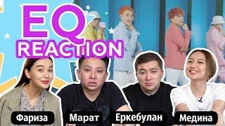EQ - QU Reaction | Фариза Ескермесова, Марат Оралғазин, Еркебұлан Мырзабек & Медина Жалгасова