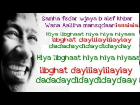 Pitbull ft  Cheb Khaled   Hiya Hiya   Lyrics on Screen HD   YouTube