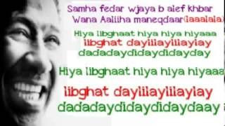 Pitbull ft  Cheb Khaled   Hiya Hiya   Lyrics on Screen HD   YouTube