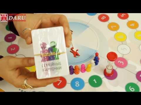 Настольная игра Семейный Элиас.Отличная настольная игра в которую может играть вся семья!