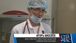 Операции по пересадке костного мозга