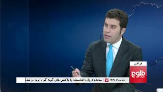 FARAKHABAR: Afghan Envoy Discusses New US Strategy