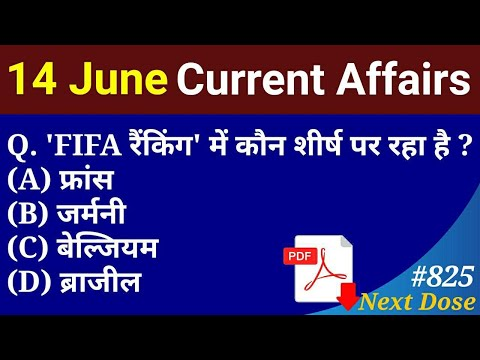 TODAY DATE 14/06/2020 CURRENT AFFAIRS VIDEO AND PDF FILE DOWNLORD