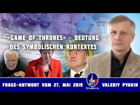 «Game of Thrones» – Brainstorming für die gesamte Menschheit (Valeriy Pyakin 2019.05.27)