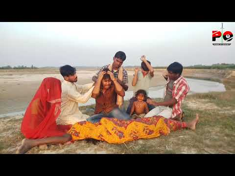 HDVIDEO पुजवा मर गइल Pujawa Mar Gail   Shiya Ram Rashiya   Bhojpuri Latest Superhit Hit Songs 2018