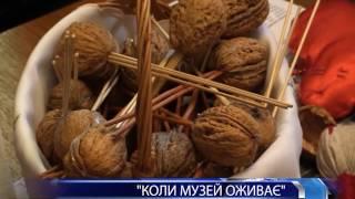 Новини Стрия за 11 листопада 2016р.