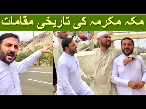 World Most Beautiful Place | Tahir Khan Vlogs |