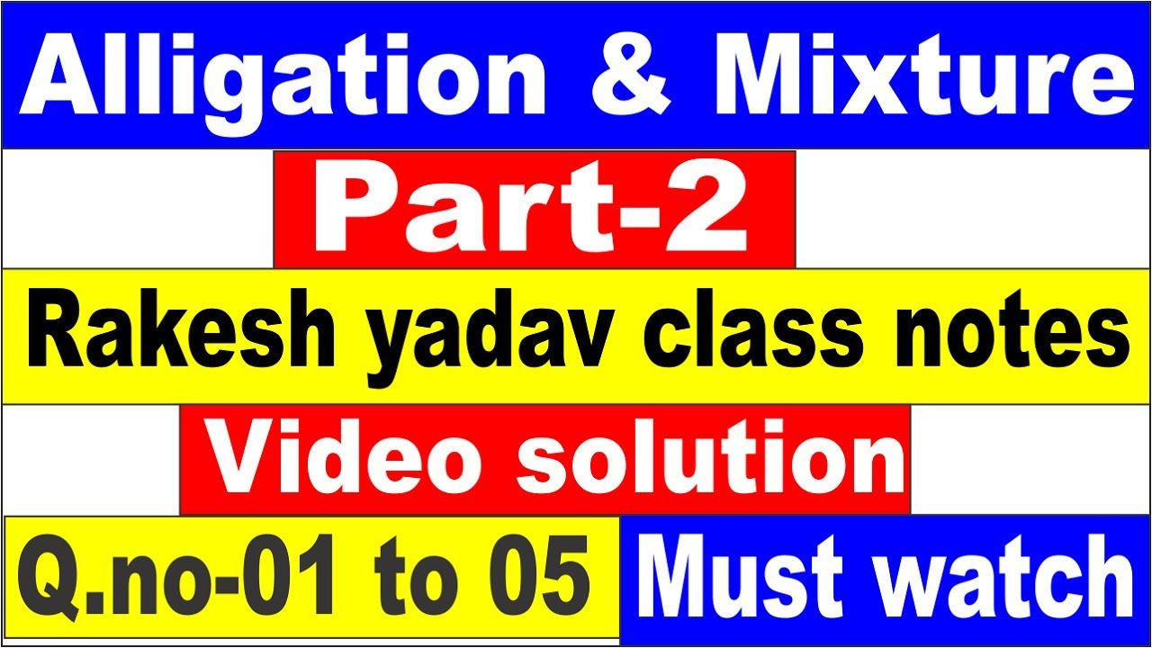 Alligation and mixture part-2 in hindi[ Rakesh yadav class notes video  solution]Q,no-01 To 05[ ssc] by Learn With Study