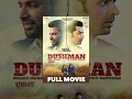 Dushman Punjabi Full Movie  | Jashan Singh, Kartaar Cheema, Sakshi Gulati | Saga Music