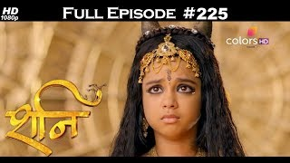 Shani - 15th September 2017 - शनि - Full Episode