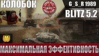 видео World of tanks blitz на Андроид. Новые игры 2014.