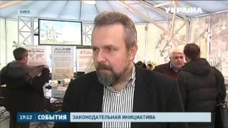 Украине нужна новая Конституция(, 2016-01-27T18:17:55.000Z)