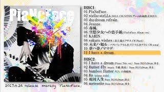 「PiaNoFace」クロスフェードの動画(XFD)【まらしぃ】