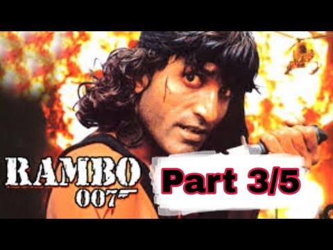 Download Rambo Full Movie Part 3/5 (Sikander Saman) Pakistani Comedy Movie Spoof |HA Network Official|