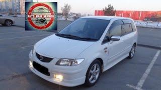 Mazda Premacy замена главного целиндра сцепления