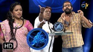 Genes | 1st April 2017 | Full Episode | Siva Sankar Master | Baba Bhaskar Master| ETV Telugu