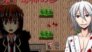 ゲーム詳細 http://www.freem.ne.jp/win/game/8059.