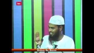 Qabar Ke Teen - 3 Sawalaat Aur Unka Jawab Koun De Payega By Adv. Faiz Syed