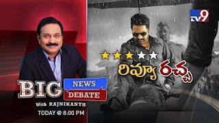 Big News Big Debate || Tollywood Vs Critics || Jr NTR Jai Lava Kusa Review Controversy || TV9