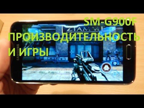 Samsung Galaxy S5 производительность и игры