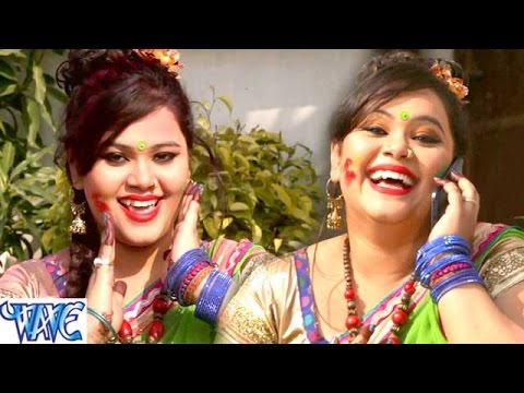 हम त बब्ली बोलs तानी जीजा कब आवs तानी - Happy Holi - Anu Dubey - Bhojpuri Hit Holi Songs 2016 new