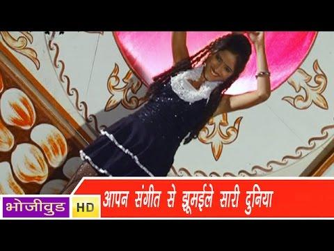 HD शीला जवान मुन्नी बदनाम | Shila Jawan Munni Badnam | Saurabh Sinha | Bhojpuri Hot Song
