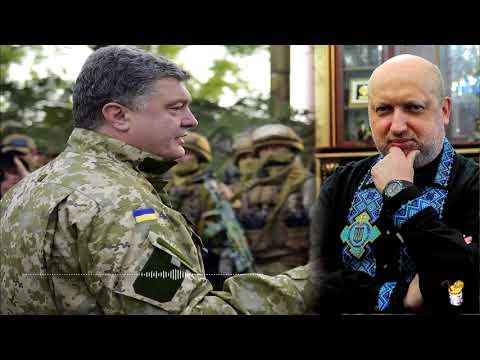 Украина выстоит и победит. Длинная игра Порошенко